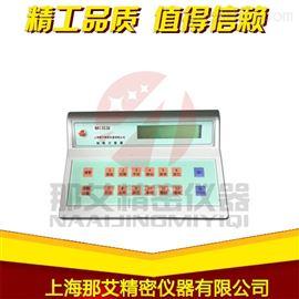 NAI3538濟南血球計數器型號規格