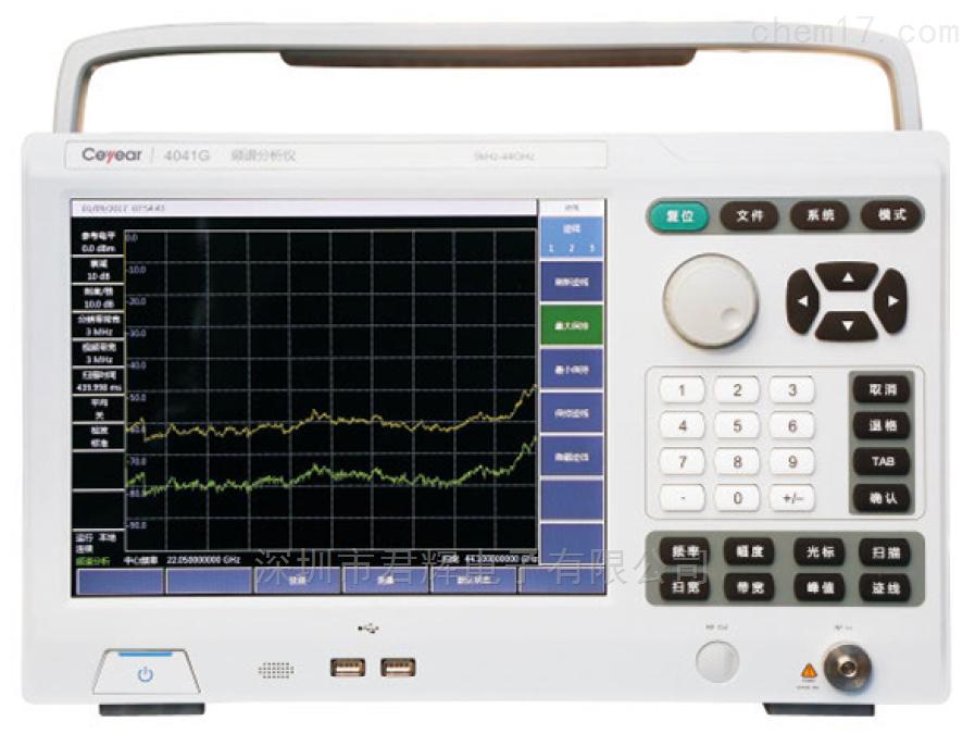 ceyear思仪4041D/E/F/G频谱分析仪