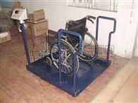 300kg電子輪椅秤/醫院用輪椅電子體重秤
