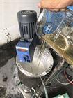 阻燃腈纶分散机