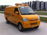 電力資質 電力工程車 承修五級