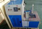塑料低溫脆性試驗機