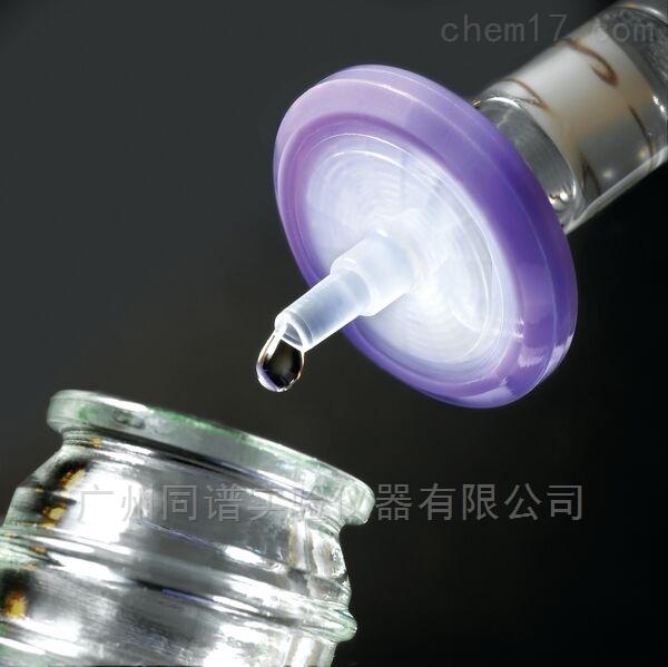 Millex-GN 33mm 0.22um 尼龙 非无菌过滤器