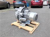 810W气环式真空泵