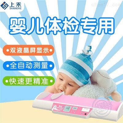 SH-3008鄭州市嬰幼兒臥式智能電子體重秤