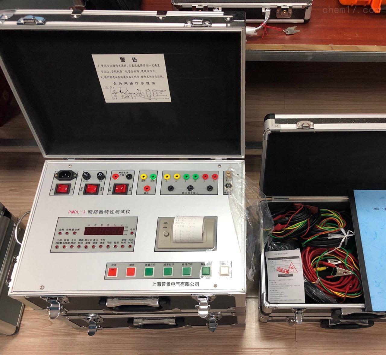 断路器特性测试仪 承试四级电力