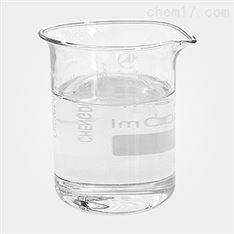 1,4-丁二醇现货供应