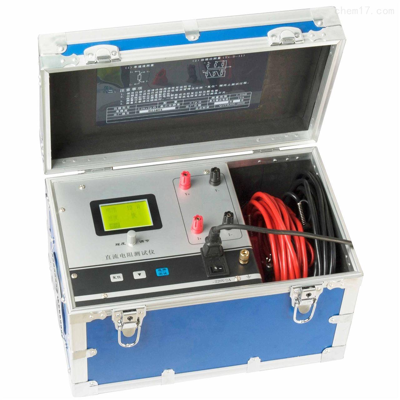 變壓器直流電阻測試儀 承試四級電力