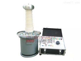 10kVA/100Kv工頻耐壓試驗裝置 承試三級