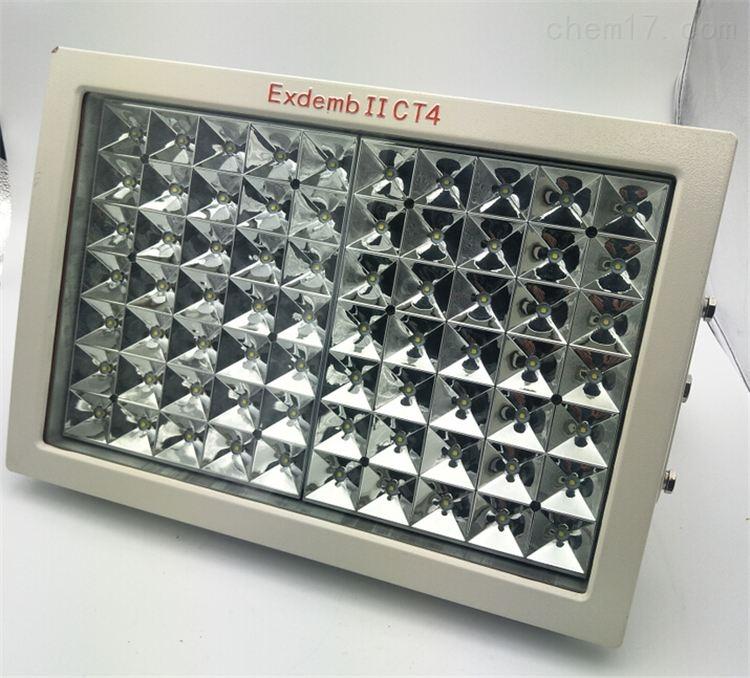 LED防爆投光灯200W 专业生厂隔爆防爆LED灯