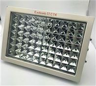 LED防爆道路灯 BAT95-150W防爆LED灯江苏厂