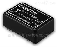 EC8AW-24D05  EC8AW-24D1515W模块电源EC8AW-24S05 EC8AW-24S12