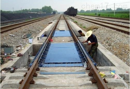 100吨静态电子轨道衡/火车秤/厂家直销