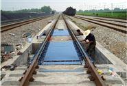 100吨静态电子轨道衡/火车秤/地秤