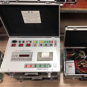 PLMD-3斷路器特性測試儀 承試四級電力