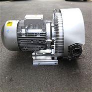 双叶轮XK28-I2 7.5KW高压鼓风机