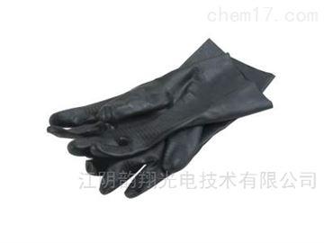 Ultraviolet (UV) Protective Gloves
