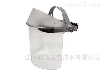 Ultraviolet(UV)Protective Face Shield
