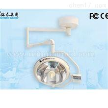 ZF700(標準配置)山東銘泰鹵素手術無影燈