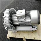 2HB930-AH37-18.5KW耐高溫旋渦鼓風機 利政品牌 耐熱可達180度