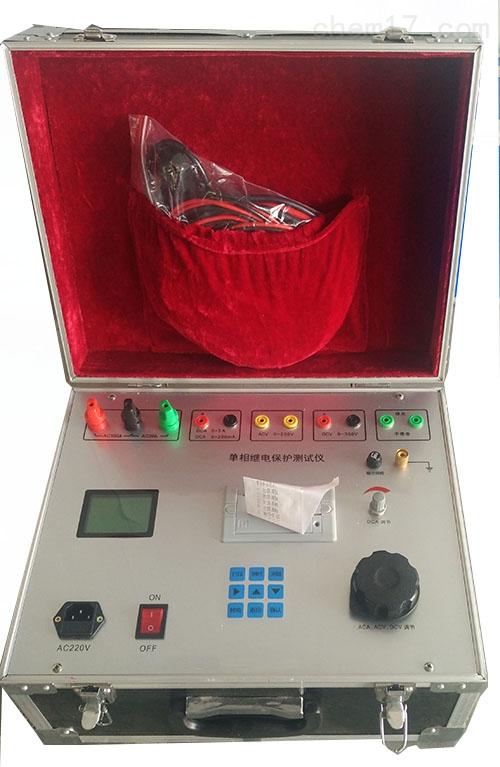 便捷式单相继电保护测试装置