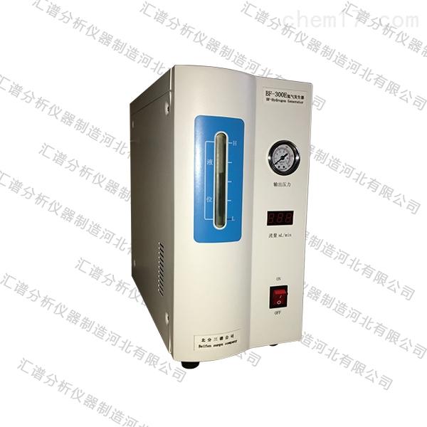 实验室设备 BF-500E氢气发生器 专业可靠