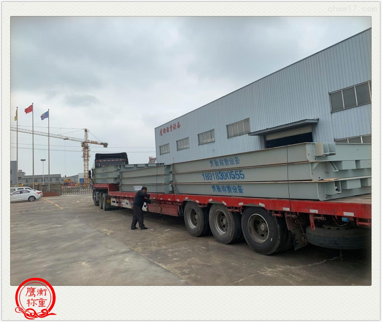 上海电子地磅生产厂家介绍