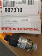 原厂原装HYDAC贺德克传感器中国经销