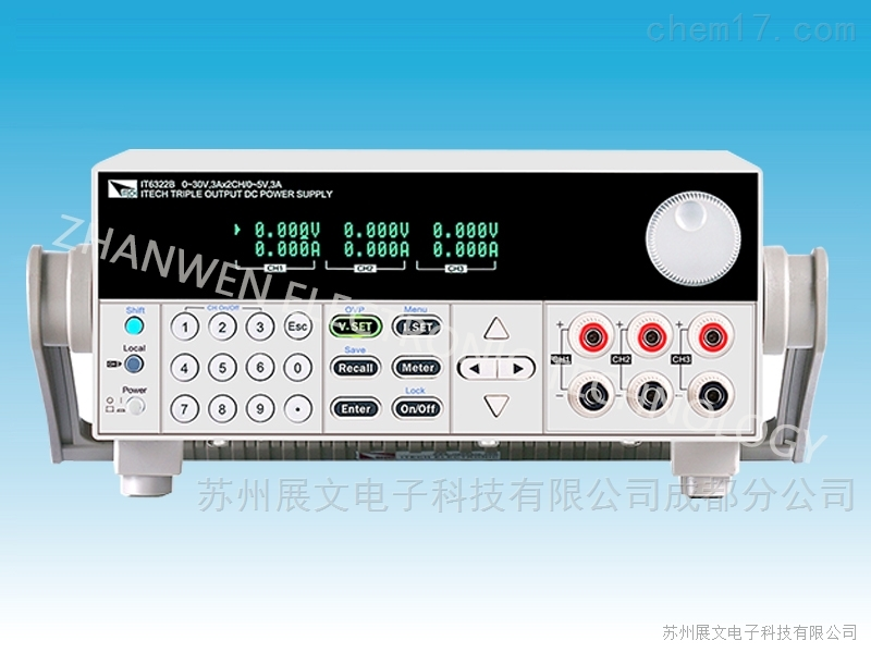 艾德克斯高性能三路可编程电源IT6300系列