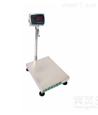 钰恒红字显示JWI-520-100kg报警防水电子秤