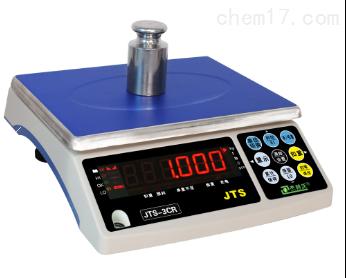 钰恒JTS-CR-30kg电脑通讯RS232串口电子秤