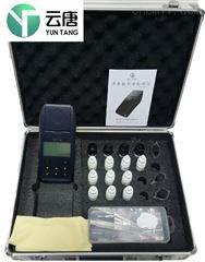 PTF-001B多参数水质检测仪器厂家报价