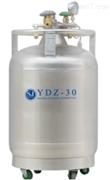 美菱液氮生物储存罐-196℃