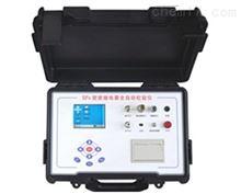 GCJD-501 SF6气体密度继电器校验仪