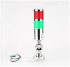 电源电压双色警示测量仪