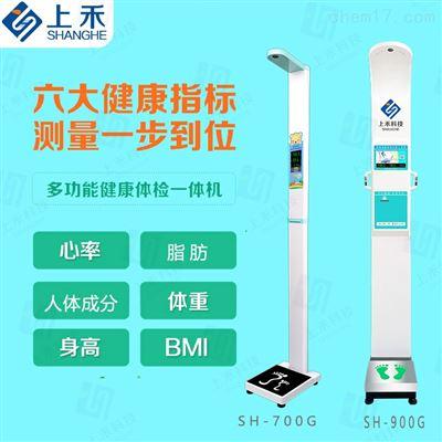 SH-900G全自动电子体重身高秤
