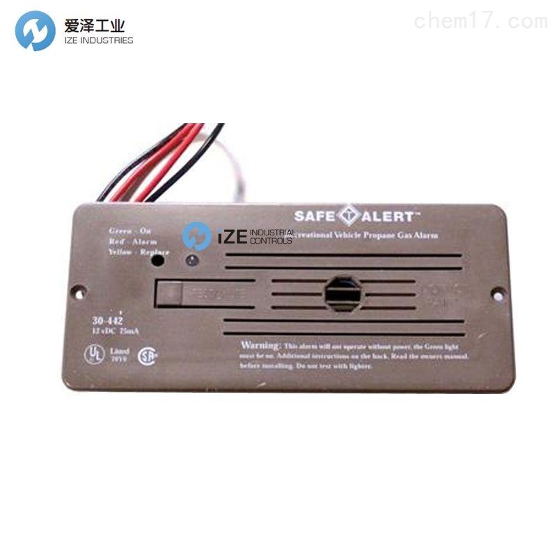 SAFE-T-ALERT丙烷气体报警器30系列