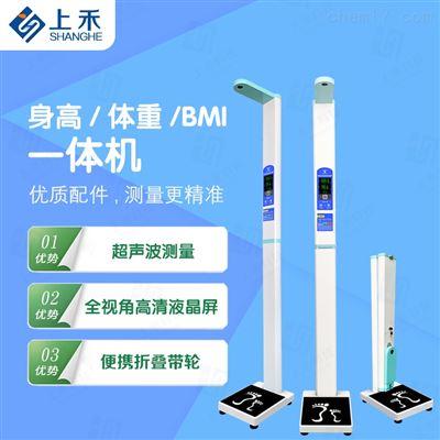 SH-200G河南供应商智能互联网身高体重秤