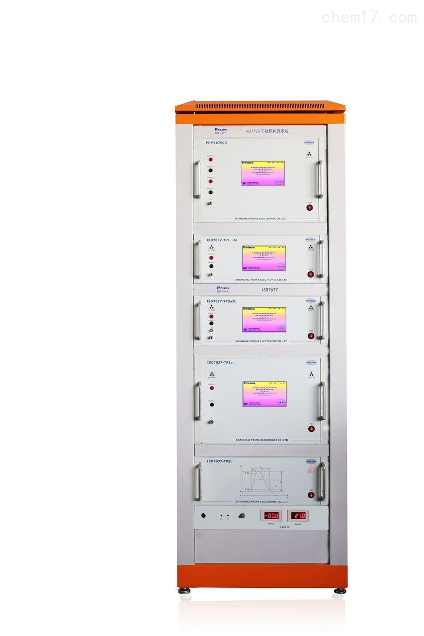 ISO7637测试仪器