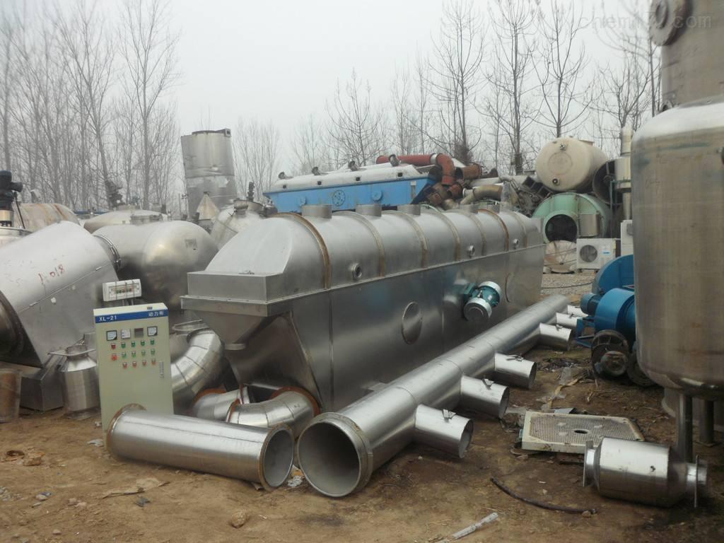 转让制药厂使用生产二手流化床干燥机