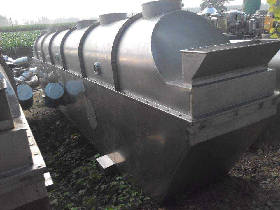 转让食品厂味精生产二手流化床干燥机