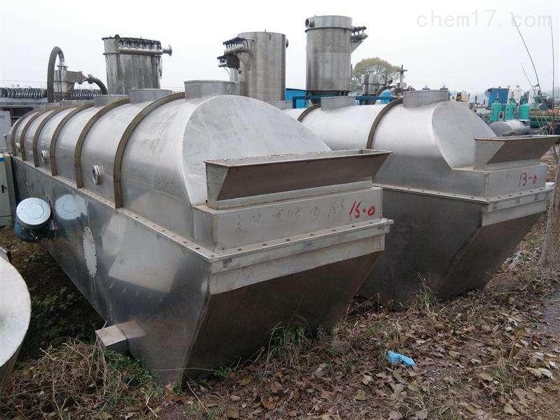 食品厂出售生产奶粉二手振动流化床干燥机