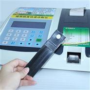 农作物细菌监测仪TPH-II植物病害检测仪