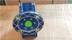 中研紫光NMRW063蜗轮减速机
