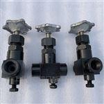 H255-320热采針型閥