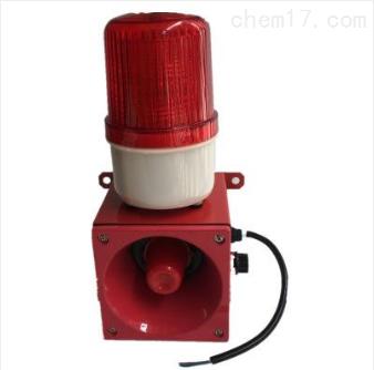 DWJ-10L声光一体式报警器专用