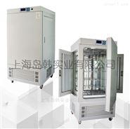 KRG-300BP光照培养箱  智能发芽箱