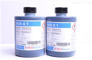 硬度試劑H25-0,3|TH5003