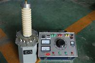 工频交流耐压试验装置-价格
