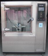 LSK-10001000L箱式淋雨试验箱